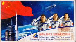 2008 CHINA  In Commemoration Of Launching Of Manned SpaceCraft ShenZhou-7 Pre-stamped Postcards - Postcards