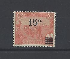 TUNISIE. YT 47  Neuf * Timbre De 1906-20 Surchargé  1911-17 - Neufs