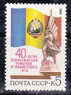Russie 1984 N° Y&T : 5144 ** - Unused Stamps