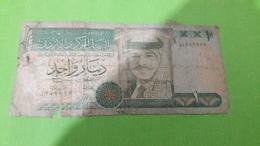 JORDAN 1 DİNAR - Coins & Banknotes