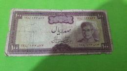 IRAN 100 RİALS - Coins & Banknotes
