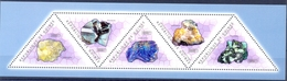 GUINEE REP  (AFR 255) - Minéraux