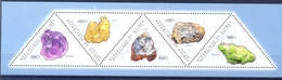 GUINEE REP  (AFR 257) - Minéraux