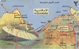 *EGITTO* - Scheda A Chip Usata - Egypt