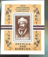 MNH ANTIGUA  861 : SOUVENIR SHEET MAIMONIDES RAMBAM - Antigua Et Barbuda (1981-...)
