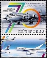 ISRAEL 2018 - 70 Yeras Of Civil Aviation In Israel, A Stamp With A Tab, MNH - Airplanes