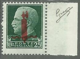 ITALIA REGNO ITALY KINGDOM 1944 RSI IMPERIALE CENT 25 OVERPRINTED RED FASCIO ROSSO MNH FIRMATO GINO BIONDI SIGNED - 4. 1944-45 Repubblica Sociale
