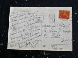 LETTRE PORTUGAL AVEC YT 781 SCEAU DU ROI DENIS - LISBONNE LISBOA PLACE DES RESTAURATEURS ET AVENUE DE LA LIBERTE - 1910-... République