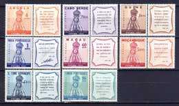 Portugal Colonies Omnibus (1951) Closing Of Holy Year Full Set OG MNH** - Colonias Portuguesas Y Dependencias - Sin Clasificación