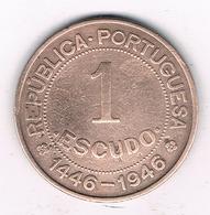 1 ESCUDO 1946 GUINEA-BISSAU /2212G/ - Guinea Bissau