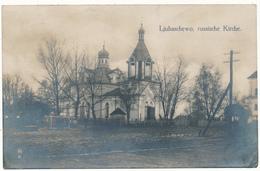 BELARUS , Ljubaschewo, Russische Kirche - Belarus
