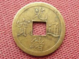 CHINE Ou Autres Pays  Monnaie à Identifier !!!! - China