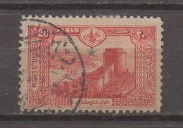 Ottomam Stamp Canceled Beyrouth Lebanon Turkey, Liban Libanon - Lebanon