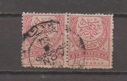 2 Ottomam Stamps Canceled Beyrouth Lebanon Turkey, Liban Libanon - Lebanon