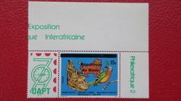 Surcharge Benin Sur Timbre Oiseaux Neuf ** MNH Michel N° 1109 Cote 110 € - Benin - Dahomey (1960-...)