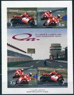 (TV00694) Quatar  2004  Stamps - Qatar