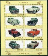 (TV00701) Quatar  2005  Stamps - Qatar