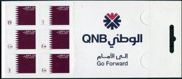 (TV00724) Quatar  2005  Stamps - Qatar