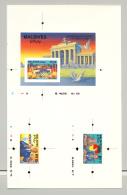 Maldives 1990 German Reunification 2v & 1v S/S Imperf Chromalin Proofs Unissued - Maldives (1965-...)
