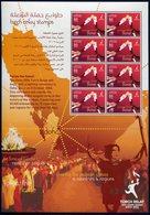 (TV-00010) Quatar  2006  Stamps - Qatar