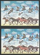 BULGARIA - Animals - Birds - Wild Animals - Perf. + Imperf. - CTO - Birds