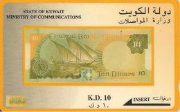 CARTE-MAGNETIQUE-ASIE-KOWEIT-KD10-BILLET 10 Dinars-TBE - Koweït