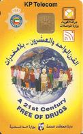 CARTE-PUCE-LG1-ASIE-KOWEIT-KP TELECOM-21é Siecle SANS La DROGUE-TBE-RARE - Koweït