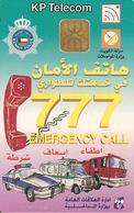 CARTE-PUCE-LG1-ASIE-KOWEIT-KP TELECOM-777 APPEL /POMPIERS/POLICE/MBULANCE-TBE-RARE - Koweït