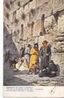 Israel - Mur De Pleurs Des Juifs à Jérusalem  : Achat Immédiat - Israele