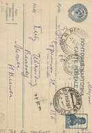 127d.Local Post Card. The Post Office Was 1939 Moscow. The USSR - 1923-1991 URSS