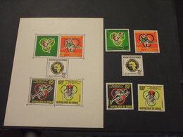 CONGO BRAZAVILLE - 1965 GIOCHI AFRICANI 5 VALORI + BF - NUOVI(++) - Congo - Brazzaville