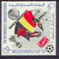 31427 Yemen - Royalist 1970 World Cup Football 12b Value (Belgium Mi 985) (perf Diamond Shaped) Unmounted Mint Opt'd 'Br - Fußball-Weltmeisterschaft