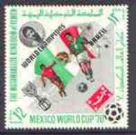 31430 Yemen - Royalist 1970 World Cup Football 12b Value (Mexico Mi 983) (perf Diamond Shaped) Unmounted Mint Opt'd 'Bra - 1970 – Mexico