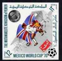 44336 Yemen - Royalist 1970 World Cup Football 12b Value (England Mi 979) Imperf Diamond Shaped Unmounted Mint* - World Cup