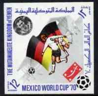 44337 Yemen - Royalist 1970 World Cup Football 12b Value (Germany Mi 982) Imperf Diamond Shaped Unmounted Mint* - World Cup