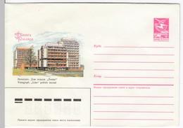 "LITHUANIA 1985 Palanga Vanagupe ""Linas"" Rest House Russia USSR Mint Cover #22339 - Lithuania"