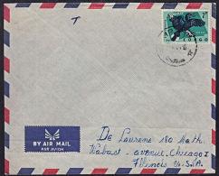 Ce0002 CONGO (Kinshasa) 1964, Irebu Cover To USA With 8A2 Cancellation - Republiek Congo (1960-64)