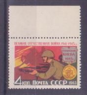 67-047 / USSR  - 1963  THE GREAT  PATRIOTIC WAR   Mi  2761 ** - Ungebraucht