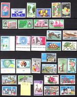 1985-86   Nigéria 1985-86,  Entre Yv.  463 Et 508**, Cote 52 €, - Nigeria (1961-...)