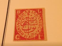 India Bhopal 1891 1/2a Red Mint SG 59 - Bhopal