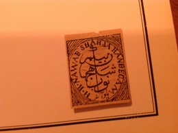 India Bhopal 1896-1901 1/4a Black Mint SG 76 (2nd Grade) - Bhopal