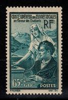 YV 417 N** Etudiants Cote 20 Euros - France