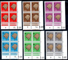 SENEGAL - YT Taxe N° 37 à 42 Blocs De 4 Coin Daté - Neufs ** - MNH - Cote: 17,25 € - Senegal (1960-...)