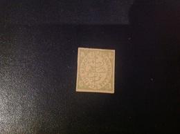 India Bhopal 1898 1/4a Pale Green Mint SG 64 - Bhopal