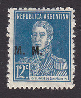 Argentina, Scott #OD259, Mint Hinged, Regular Issues Overprinted, Issued 1923 - Dienstpost