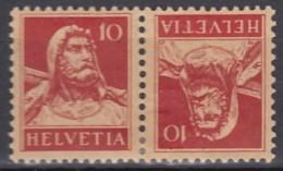 SCHWEIZ  K 8, Postfrisch *, Tell 1915 - Zusammendrucke