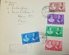 L) 1959 IRAN, CROWN PRINCE AND PRINCESS FAWZIYA, SCOTT A59, 5D RED BROWN, 10D BRIGHT VIOLET, 30D EMERALD, 90D RED, 1.5 - Iran