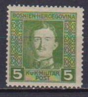 BOSNIA EZERGOVINA   POSTA MILITARE  1917 EFFIGE DI CARLO I° UNIF. 121 MLH VF - Bosnia And Herzegovina