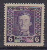 BOSNIA EZERGOVINA   POSTA MILITARE  1917 EFFIGE DI CARLO I° UNIF. 122 MLH VF - Bosnie-Herzegovine