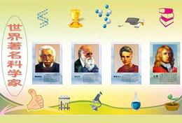 [T31-052 ]  Charles  Darwin Albert Einstein  Isaac Newton Marie Curie ,  Pre-stamped Card - Famous People